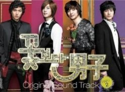 Boys Over Flowers 2nd Soundtrack Lyrics