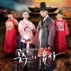 The Princess' Man Korean Drama Soundtrack OST List and Music