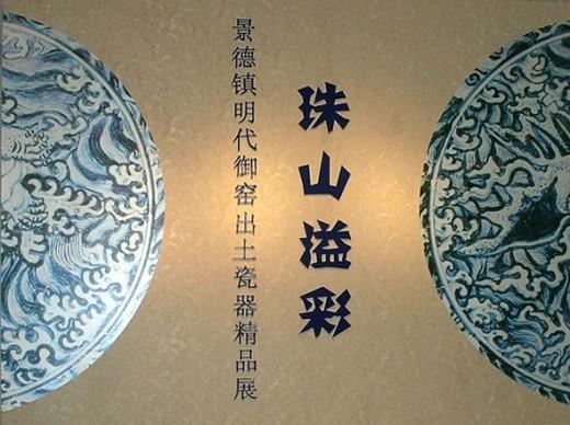 Zhushan Beautiful Colours