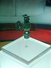 Sanxingdui Heavenly Rooster Crowing to Sun