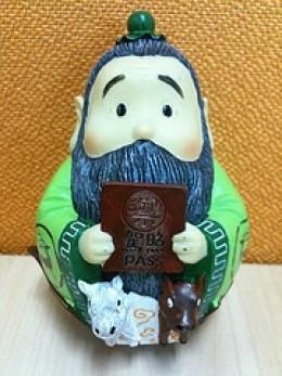 Confucius: Driver's License Pass