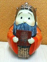 Confucius: Sports Pass