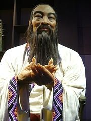 Confucius in Wax