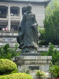 Who is Qu Yuan? Poet, Statesman and Ideologist