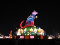 2008 Taiwan Lantern Festival