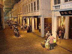Hainan Museum Intangible Cultural Heritage; Haikou Arcades by drs2biz, on Flickr