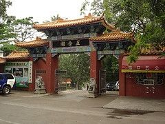 Entrance Gate to Wu Gong Ci by drs2biz, on Flickr