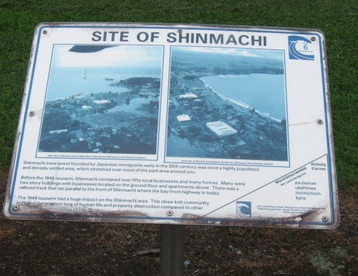 Sign on site of former Japanese neighborhood, known as Shinmachi, in Hilo, Hawaii which was severely damaged by the 1946 tsunami.