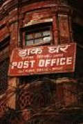 Postal Offices