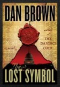 Hidden Messages on the cover of Dan Brown's The Lost Symbol