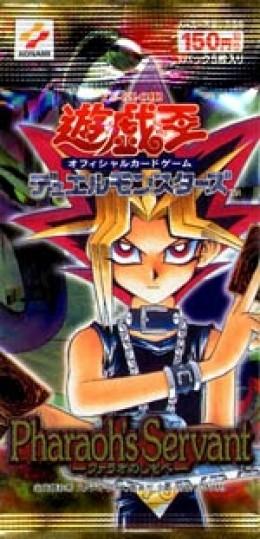 Pharaoh's Servant - Japanese Edition