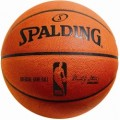 Top 10 Basketballs