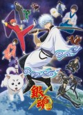 7 Anime like Gintama