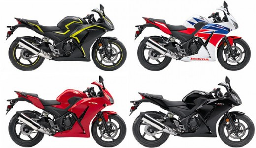 Honda Offers Four Cool Color Schemes for the CBR300R!