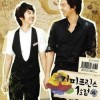 Coffee Prince (Korean Drama)