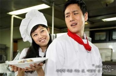 "Lee Sun Gyun as the hard-to-please Chef Choi Hyun-wook in ""Pasta"" (2010)"