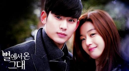 Do Min Joon & Chun Song Yi