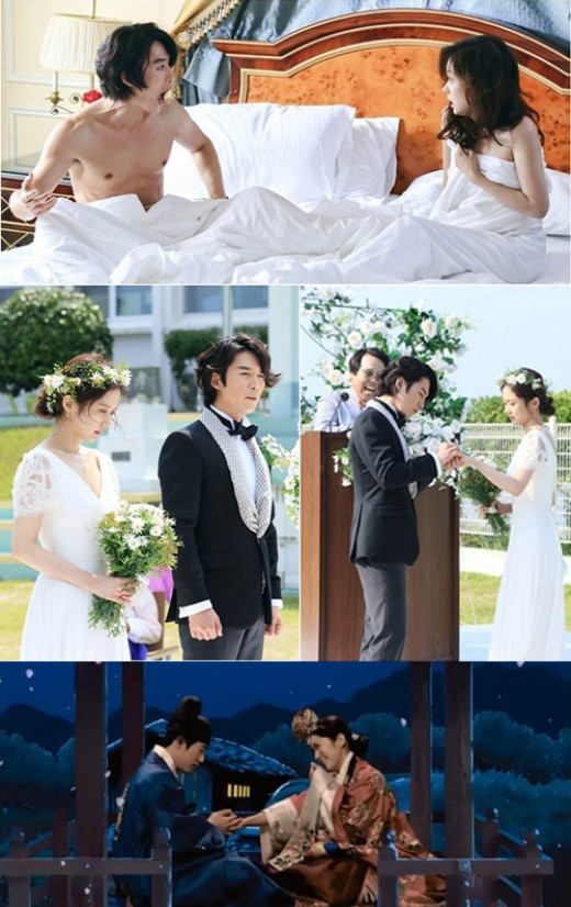 Fated to Love You - Snail Couple