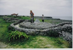 One of a few monuments marking Japan's southernmost spot. Hateruma-jimi.