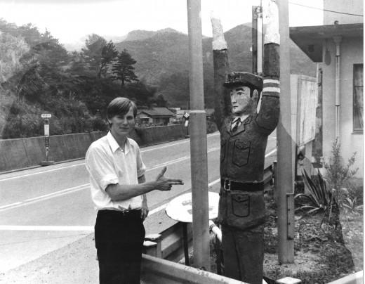 Fake Policeman