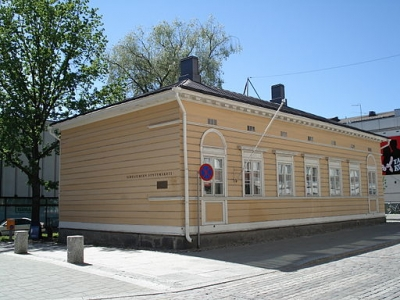 Birthplace of Jean Sibelius