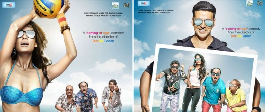 Check out the brand new posters of the Akshay Kumar starrer, 'The Shaukeens', which is a remake of the 1982 film 'Shaukeen'. The makers of 'The Shaukeens' have released the movie poster of the film. Directed by Abhishek Sharma.