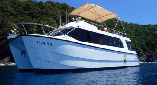 MV Wet Cat - Catamaran day trips