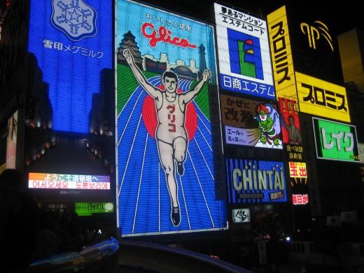 Dotonburi in Osaka, Japan