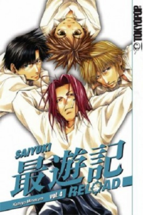 Saiyuki Reload volume 4 manga cover. The continuation of the Burial Arc can be found here