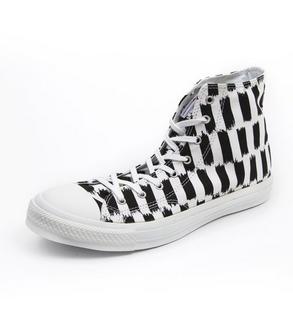 Marimekko Converse sneakers
