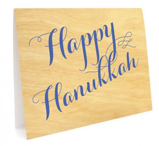 These Happy Hanukkah  cards come in a box of 10 AND they are on sale.