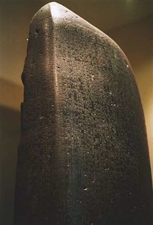 The Law code dates from around 1750 BC