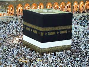Muslim pilgrims around the Kaaba, the black cube inside the Grand Mosque, a day before the Muslim's annual pilgrimage, known as the Hajj located at the center which is located in the holy city of Mecca, Saudi Arabia.
