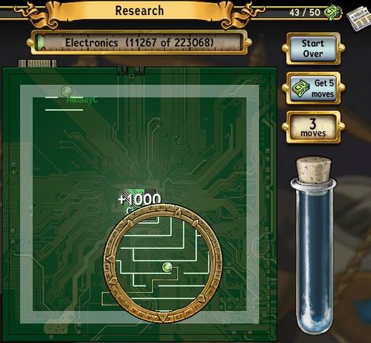 CivWorld technology maze gives players extra science.