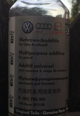 VW fuel Treatment