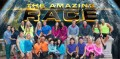 The Amazing Race, Season 25, Leg 3: Get Your Sheep Together