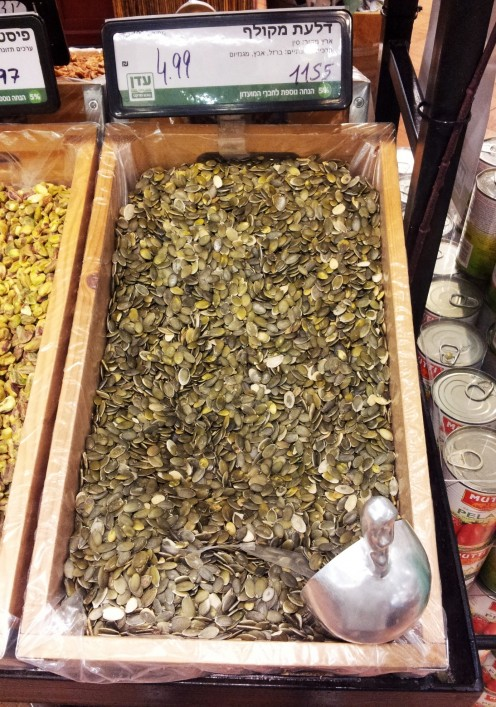 Pumpkin seeds in market