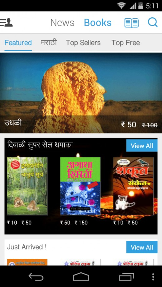 NewsHunt Book Store for the eBooks in Indian Languages.