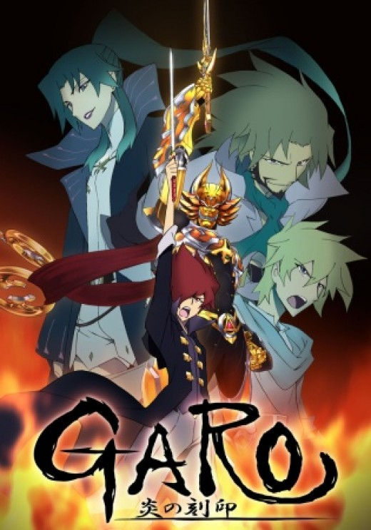 Garo: The Carved Seal of Flame