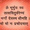 Sandeep Khosla profile image