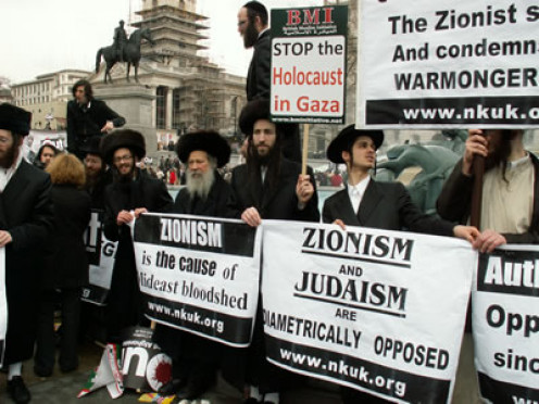 Demonstrators rally against siege in Gaza, March 15th, 2008. London, England.