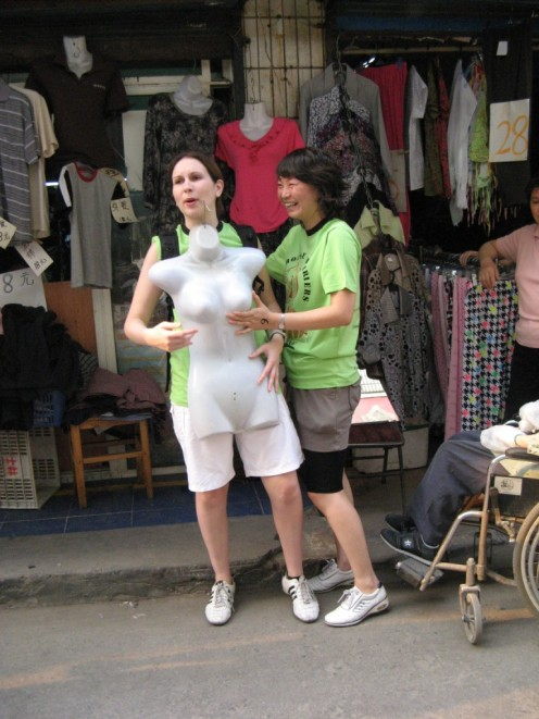 The transgression caught on camera!  Doing unspeakable act to a poor shopkeeper's model!