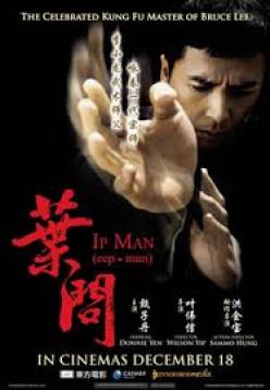 Wing Chun and JKD Short-Range Punching vs. Aggressive Behavior: Old School Martial Arts In The Modern Era