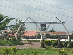 Entrance to Anambra Government House