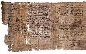 Rhind papyrus.  One of the very few surviving records of early human Mathematics.