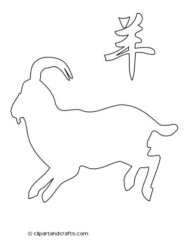 Year of the Ram / Goat / Sheep