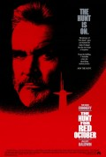 Film Review: The Hunt for Red October
