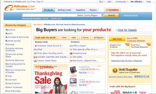 Alibaba's Homepage