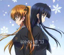 White Album 2 Anime Review