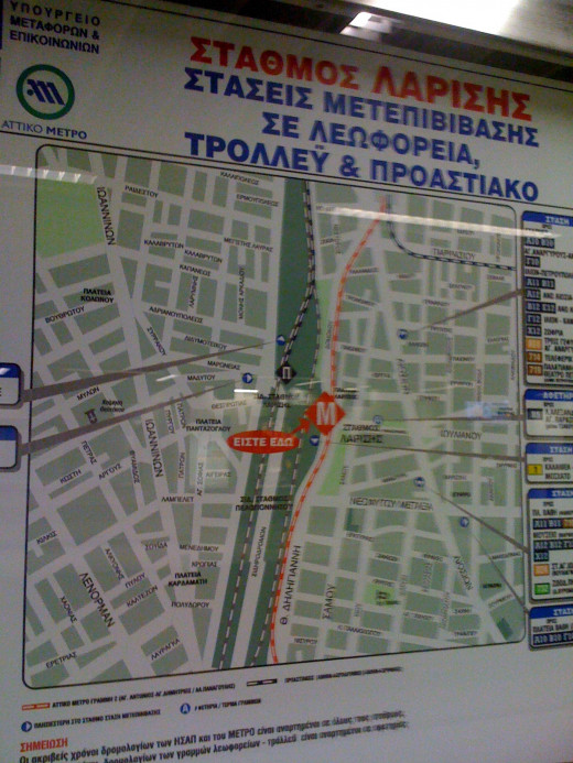 Metro map at the Larissa Station.  We took the Red Line for two stops then transferred to the Green Line at Omonia Station to get to Piraeus at the end of the line.